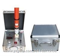 高压验电器检测仪 GDDTQ