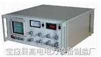 数字局部放电检测仪 JFY