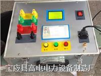三通道变压器直流电阻测试仪