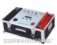 变压器直流电阻测试仪厂家 GD3100A