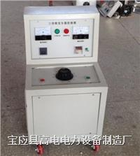 三倍频电压发生器 GDSQ