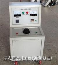 三倍频感应耐压试验装置 GDSQ