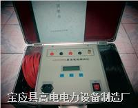 变压器直流电阻检测仪 GD3100A