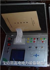 断路器测试 GD6300B