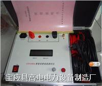 回路电阻测试仪 GD3180A