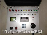 单相继电保护仪