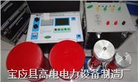 电缆耐压试验设备 GDJW