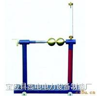 放电保护球隙 FRD