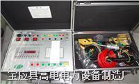 断路器特性测试仪厂家 GD6300