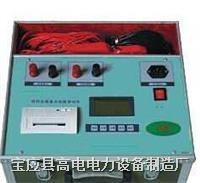 20A变压器直流电阻测试仪 GD3100B-20A
