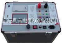 CT/PT互感器伏安特性測試儀 GD2360B