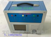 變頻互感器伏安特性測試儀|變頻互感器綜合測試儀 GD2360C