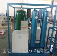 四级承修绝缘油、气施工设备干燥空气发生器  HTGZ-系列干燥空气发生器