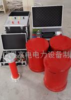 75KVA/75KV调频串联谐振耐压试验装置