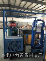 变压器专用干燥空气发生器