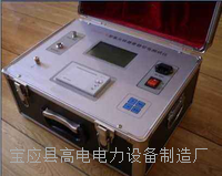 10KV氧化鋅避雷器阻性電流測試儀 YBL-III