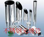 戴南不銹鋼管價格參見公司網站 齊全