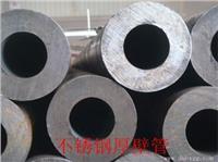 不銹鋼非標管專業定制生產 齊全