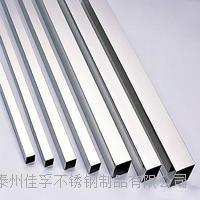 不銹鋼方管現貨不銹鋼無縫管矩形管304廠家批發 304不銹鋼方管