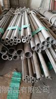 無錫不銹鋼方管供應商——佳孚不銹鋼 齊全