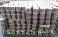 不銹鋼氫退絲耐磨不銹鋼彈簧絲 304氫退線 螺絲線琴鋼線 0.1mm-0.35mm