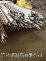 戴南無縫管鋼管的性能 江蘇佳孚不銹鋼無縫管 規格齊全