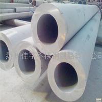 小口径beplay2网页登录厚壁管生产供应厂家 齐全