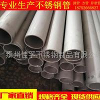 戴南beplay2网页登录厚壁管生产供应