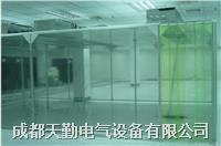 千級潔淨棚,千級淨化間,千級淨化室 可定製