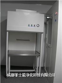 潔淨工作台 淨化工作台 垂直流潔淨工作台 1300x600x2100