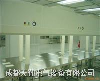成都超淨工作台,成都百級超淨工作台,四川百級超淨工作台 1340x740x1900