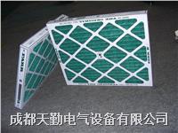 初效過濾器 鍍鋅框初效過濾器 可定製