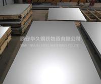西安304不锈钢板 现货销售 规格齐全 材质保证 不锈钢板304 西安304不锈钢板