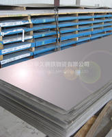 西安304不锈钢板,06Cr19Ni10不锈钢拉丝板,抛光版,镜面板,切割板