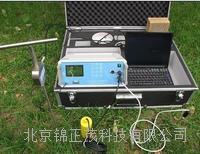 高智能土壤环境测试及分析评估系统SU-LF SU-LF