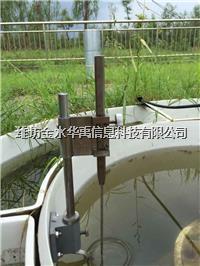 ZHD蒸發器電測針  ZHD蒸發器電測針