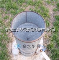金水華禹JQR-1普通雨量計 金水華禹JQR-1普通雨量計