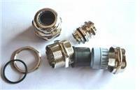 金屬分體單孔式