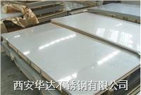 不鏽鋼拉絲板