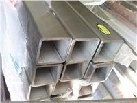 西安321不鏽鋼方管