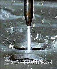 西安不鏽鋼水刀切割