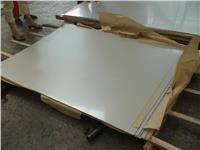 西安201不鏽鋼板