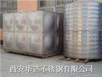 西安不鏽鋼環保水箱