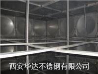 西安不鏽鋼消防水箱