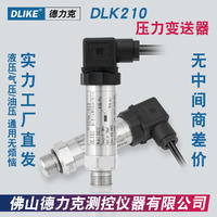 真空泵压力测控|真空泵压力测控传感器|真空泵压力测控方法 DLK210