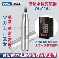 水位自动控制 水塔水位自动控制 水箱水位自动控制 水池水位自动控制 DLK201+DLK502H