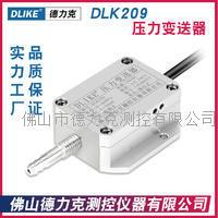 气体微压传感器|气体微压传感器结构|气体微压传感器厂家 DLK209