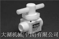 塑料手动旋塞阀/PTFE  MV-1