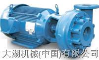 美国CARVER卧式离心泵 GHC系列