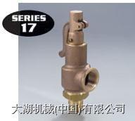 美国Aquatrol气液系列安全阀 17系列